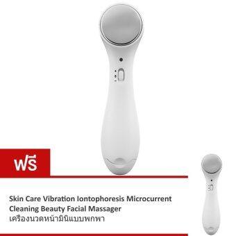 BestBuy Skin Care Vibration Iontophoresis Microcurrent Cleaning Beauty Facial Massager เครื่องนวดหน้ามินิแบบพกพา - White (ซื้อ 1 แถม 1)