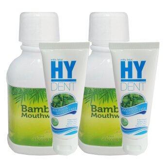 Hylife Bamboo mouthwash 2 ขวด + HY DENT ยาสีฟันไฮเด็นท์ 2 หลอด