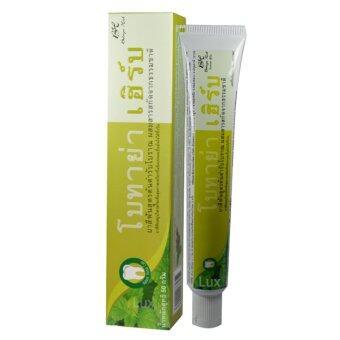 Botaya Herb ยาสีฟันสูตรต้นตำรับโบราณ ผสมสารสกัดจากธรรมชาติ เพื่อสุขภาพเหงือกที่แข็งแรง และยิ้มมั่นใจได้ทั้งวัน ขนาด 50 กรัม (1 หลอด)(...)