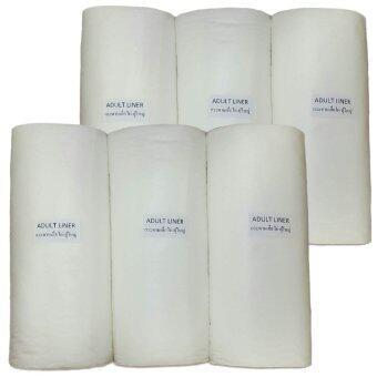BABYKIDS95 กระดาษเยื่อไผ่สำหรับผ้าอ้อมผู้ใหญ่ 6 ม้วน