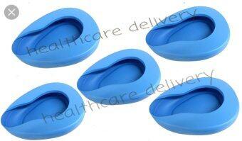 Banya Pharma หม้อนอนพลาสติก รองให้ผู้ป่วยขับถ่าย bed pan 5 ใบ