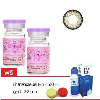 Dreamcolor1 (ทุกค่าสายตา 0.00 - 7.00 ) รุ่น HV gray (สีเทา) 1 คู่ แถมฟรี น้ำยาล้างเลนส์ renu 60 ml.1 ขวด พร้อมตลับใส่
