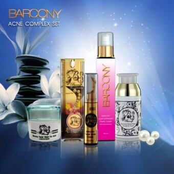 Barcony Acne Complex Set