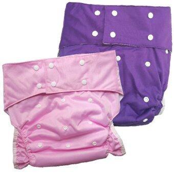 BABYKIDS95 กางเกงผ้าอ้อมผู้ใหญ่ ซักได้ กันน้ำ ฟรีไซส์ปรับขนาดได้ เซ็ท 2 ตัว (สีชมพู/ม่วง)