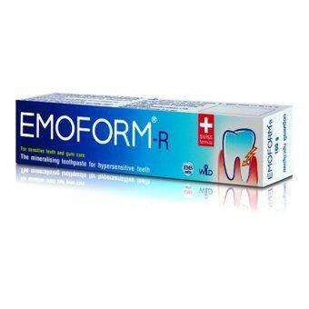 EMOFORMอีโมฟอร์มยาสีฟัน160ก.
