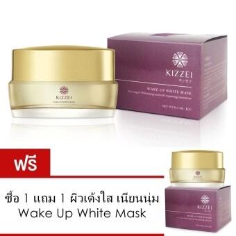 KIZZEI Wake Up White Mask มาส์กผิวกระจ่างใส 30g ( ซื้อ 1 แถม 1 )