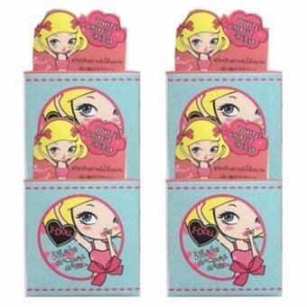 I-Doll White Armpit Cream ครีมรักแร้ขาว ลดกลิ่นตัว กลิ่นกาย หัวนมชมพู แก้ ข้อศอก หัวเข่า ขาหนีบ ส้นเท้า ดำ ใน 7 วัน ( 4 กล่อง)