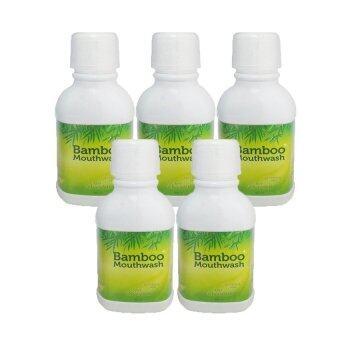 Bamboo Mouthwash น้ำยาบ้วนปากบูเม้าท์วอช ขจัดคราบหินปูน ชา กาแฟ 300 ml. (5 ขวด)