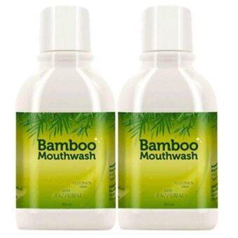Hylife Bamboo mouthwash น้ำยาบ้วนปาก ขจัดคราบหินปูน ชา กาแฟ (300 ml.) 2ขวด