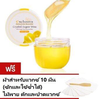 Exclusiva แวกซ์กำจัดขนกลิ่นมะนาว Crystal Sugar Hair Removal Wax แวกซ์จากน้ำตาลธรรมชาติ
