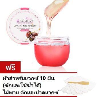 Exclusiva แวกซ์กำจัดขนกลิ่นเชอร์รี่ Crystal Sugar Hair Removal Wax แวกซ์จากน้ำตาลธรรมชาติ