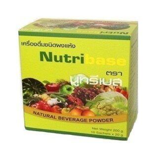 Healthmall Nutribase ผลิตภัณฑ์ดีท๊อกซ์ล้างลำไส้ สลายไขมัน (10 ซอง/1 กล่อง)