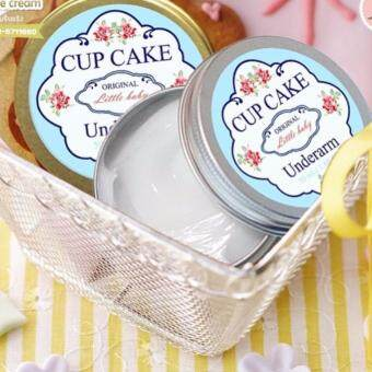 ittle Baby Cupcake Underarm ผลิตภัณฑ์บำรุงผิวใต้วงแขน 50g