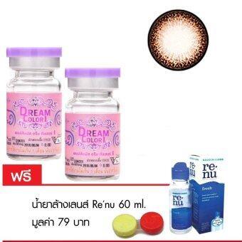 Dreamcolor1 คอนแทคเลนส์แบบแฟชั่น รุ่น kirakira brown พร้อมตลับใส่ 1 คู่ (สีน้ำตาล) แถมฟรี น้ำยาล้างเลนส์ renu 60 ml.