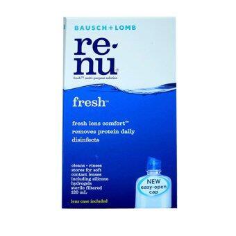 Renu Fresh Multi Purpose Solution 120 mlรีนิว เฟรช น้ำยาล้างคอนแทคเลนส์1ขวด