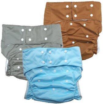 BABYKIDS95 กางเกงผ้าอ้อมผู้ใหญ่ ซักได้ กันน้ำ ฟรีไซส์ปรับขนาดได้ เซ็ท 3 ตัว (สีฟ้า/เทา/น้ำตาล)