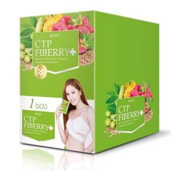 CTP Fiberry Detox ซีทีพี ไฟเบอร์ลี่ ดีท็อกล้างสารพิษในลำไส้