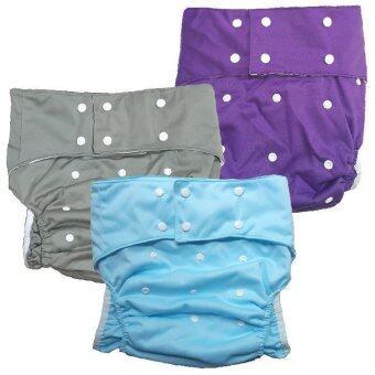BABYKIDS95 กางเกงผ้าอ้อมผู้ใหญ่ ซักได้ กันน้ำ ฟรีไซส์ปรับขนาดได้ เซ็ท 3 ตัว (สีฟ้า/เทา/ม่วง)