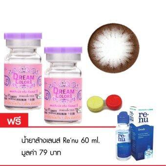 Dream color1 (ทุกค่าสายตา 0.00-10.00 ) รุ่น circle brown 1 คู่ แถมฟรี น้ำยาล้างเลนส์ renu 60 ml.1 ขวด พร้อมตลับใส่