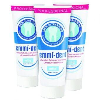 EmmidentยาสีฟันนาโนรสMild Emmident Toothpast 3 หลอด