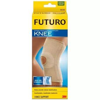 Futuro Stabilizing Knee Size Sอุปกรณ์พยุงเข่า เสริมแกนไซส์Sรุ่น46163