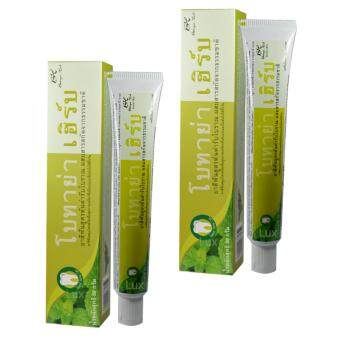 Botaya Herb ยาสีฟันสูตรต้นตำรับโบราณ ผสมสารสกัดจากธรรมชาติ เพื่อสุขภาพเหงือกที่แข็งแรง และยิ้มมั่นใจได้ทั้งวัน ขนาด 50 กรัม (2 หลอด)(...)