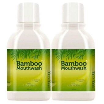 Hylife Bamboo mouthwashน้ำยาบ้วนปาก ขจัดคราบหินปูน ชา กาแฟ(300 ml.) 2ขวด