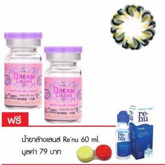 Dream color1 แบบแฟชั่นสายตาปกติ 0.00 รุ่น louis gray(สีเทา) 1 คู่ แถมฟรี น้ำยาล้างเลนส์ renu 60 ml.1 ขวด พร้อมตลับใส่