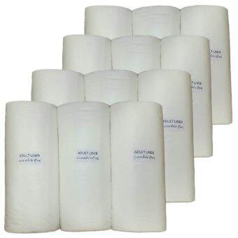 BABYKIDS95 กระดาษเยื่อไผ่สำหรับผ้าอ้อมผู้ใหญ่ 12 ม้วน