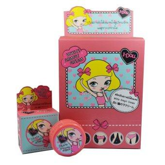 I-Doll White Armpit Cream ครีมรักแร้ขาว กล่องใหญ่ บรรจุ 12 กล่องเล็ก (1 กล่อง)