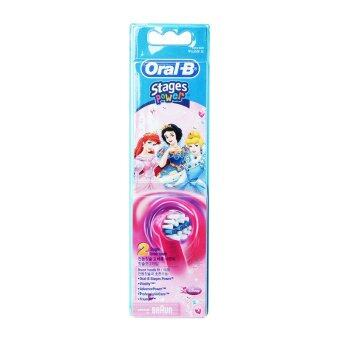 Braun Oral-B EB10-2 Disney Princess Toothbrush Replacement BrushHead 1Pack(2PCS)