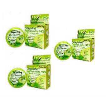 ครีมทารักแร้ Aloe vera white soothing armpit cream 99% 5 กรัม ( 3 กล่อง)