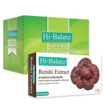 Hi-Balanz KDTX Plus ขนาด 10 ซอง + Hi-Balanz Reishi Extract 30 Capsules