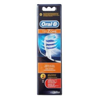 Braun Oral-B EB30-2 TriZone Replacement Rechargeable ToothbrushHeads 1Pack(2PCS)
