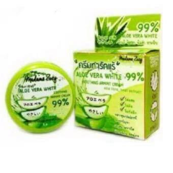 ครีมทารักแร้ Aloe vera white soothing armpit cream 99% 5 กรัม ( 1 กล่อง)