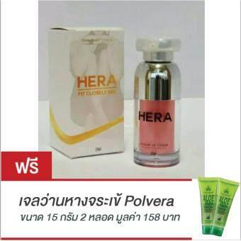 Hera Fit Closely Gel เฮร่า ผลิตภัณฑ์ดูแลจุดซ่อนเร้นสุภาพสตรี