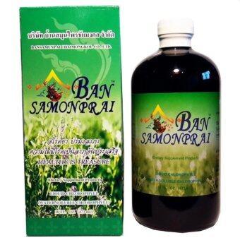 BANSAMONPRAI CHAIMONGKOL chlorophyll บ้านสมุนไพรชัยมงคล คลอโรฟิลล์ชนิดน้ำ ล้างสารพิษในร่างกาย ขนาด 473 มล. ( 1 ขวด) (image 0)