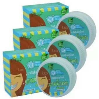 ยาสีฟันสมุนไพร บายโภคา ฟันสวย ยิ้มสดใส ใช้เพียงนิดเดียว ขนาด25กรัม(3กล่อง)
