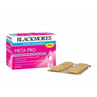 Blackmores Meta Proเร่งหุ่นสวย เพิ่มการเผาพลาญ(60เม็ด/กล่อง)
