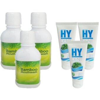 Bamboo mouthwash น้ำยาบ้วนปาก (3 ขวด) + HY DENT ยาสีฟัน (3 หลอด)