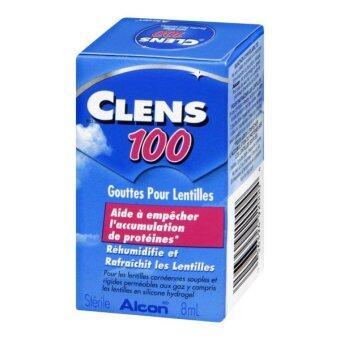 Clens 100 Lens Drops (ขนาด 8 ml.)