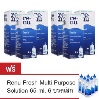 Bausch & Lomb Renu Fresh Multi Purpose Solution 355 ml น้ำยาล้างคอนแทคเลนส์ 6 กล่อง แถมฟรี ขนาดพกพา 60 ml 6 ขวด