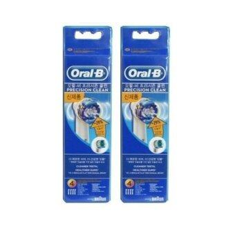 Braun Oral-B EB20-4 Replacement Rechargeable Toothbrush Heads 2Pack(8PCS)