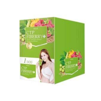 CTP Fiberry Detox ดีท็อกซ์ล้างสารพิษ (10 ซอง/กล่อง)