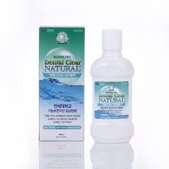 DENTAL CLEAR น้ำยาบ้วนปาก ผสมฟลูออไรด์ สูตรชาเขียว Dental Clear 260 ml