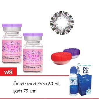 Dreamcolor1 คอนแทคเลนส์แบบค่าสายตา 0.50-10.00 รุ่น ruby gray 1 คู่ (สีเทา) แถมฟรี น้ำยาล้างเลนส์ renu 60 ml.1 ขวด