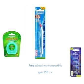 Dr.Phillips oral care set (แปรงซอกฟัน+ไหมขัดฟัน กลิ่นมิ้น) + ฟรี อะไหล่แปรงซอกฟัน ทรงตรง 6 ชิ้น มูลค่า 150 บาท