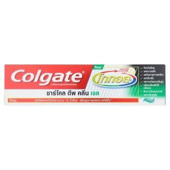 COLGATE ยาสีฟัน โททอล ชาร์โคล เจล 150 กรัม - เดี่ยว