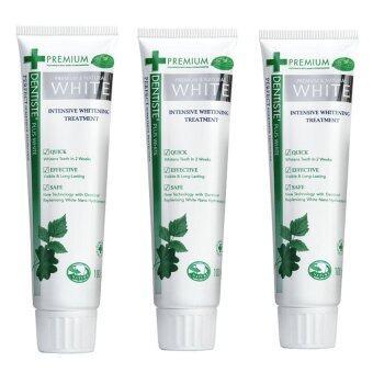 Dentiste' Premium & Natural White Toothpaste 100 g. (3 Pcs)