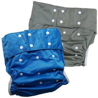 BABYKIDS95 กางเกงผ้าอ้อมผู้ใหญ่ ฟรีไซส์ เซ็ท2ตัว (สีน้ำเงิน/เทา)